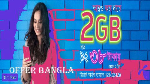 GP_Offers_2GB_a_Tk_38_Image