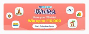 Paytm Wishlist Offer