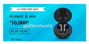 Amazon LG Tone Free Quiz Answers