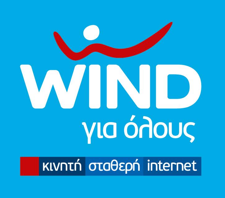 WINDforAll-GR
