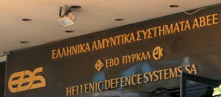 ellinika_amyntika_systimata_1.jpg