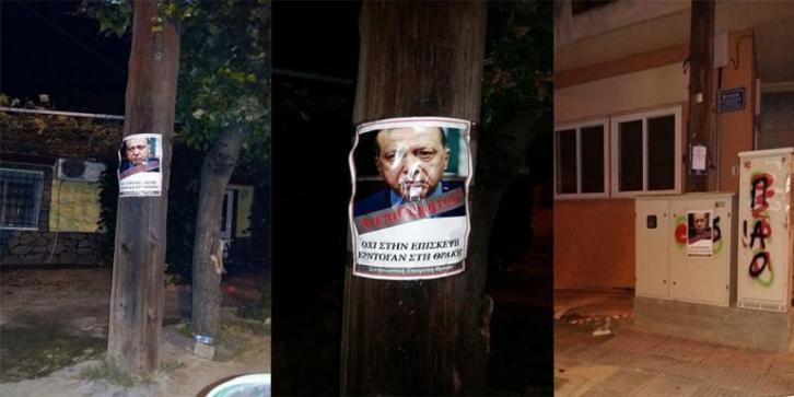 erdogan_komotini-768x384.jpg