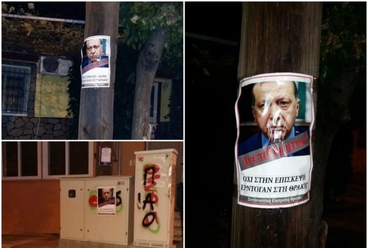 erdogan_komotini2.jpg
