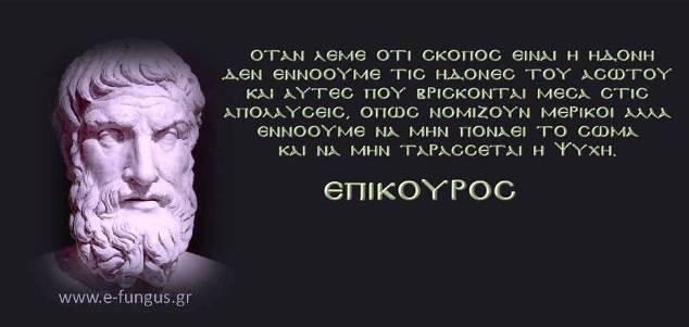 epikoy.jpg