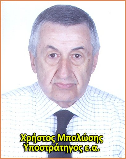 bolosis_lektika_sl_040117.jpg