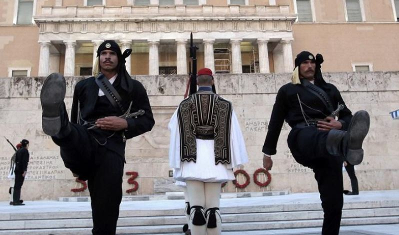 genoktornia pontiwn syntagma