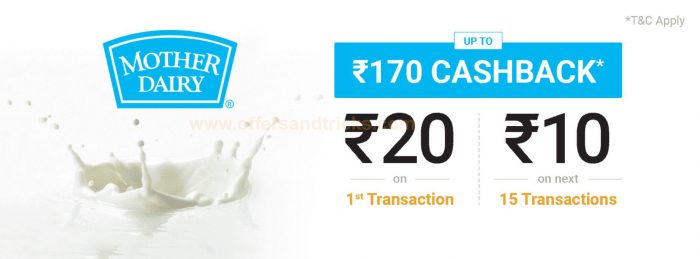 Image result for phonepe mother dairy offer 2018