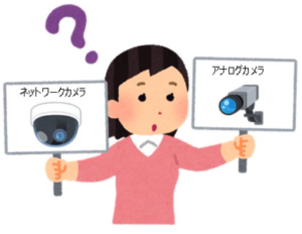 ネットワークカメラとかIPカメラってどういう機能なの?防犯カメラの ...