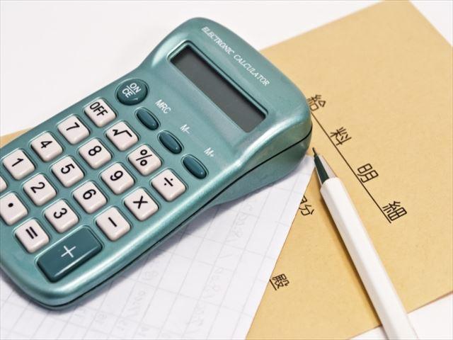 新型コロナ給料保障助成金の概要が判明