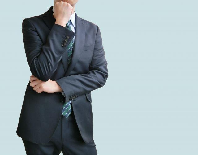 従業員の退職に関する手続き:雇用保険編