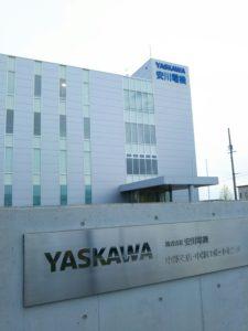 安川電機 中部ロボットセンター