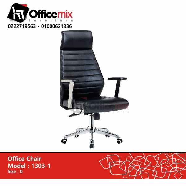 office mix manager chair 1303-1