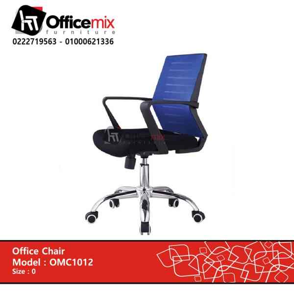 office mix Staff chair OMC1012