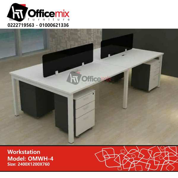 Office mix Workstation OMWH-4