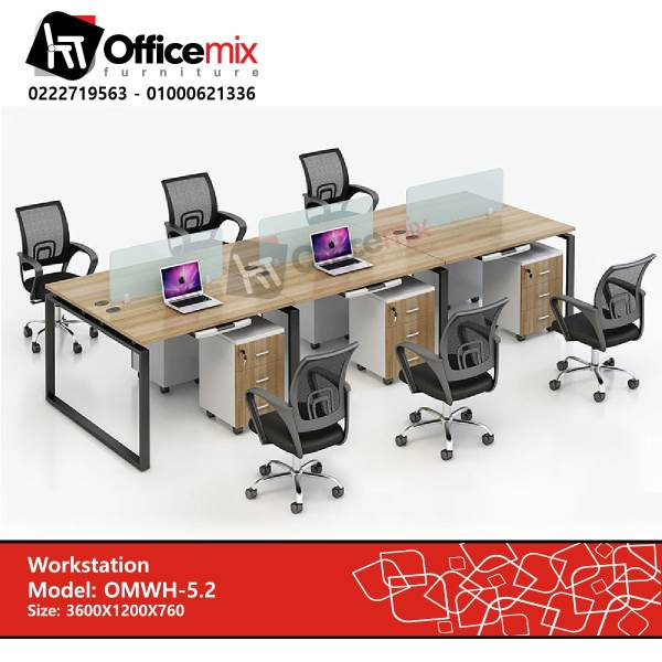 Office mix Workstation OMWH-5