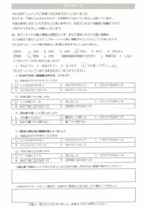 遺言書と相続手続きセミナーアンケート3