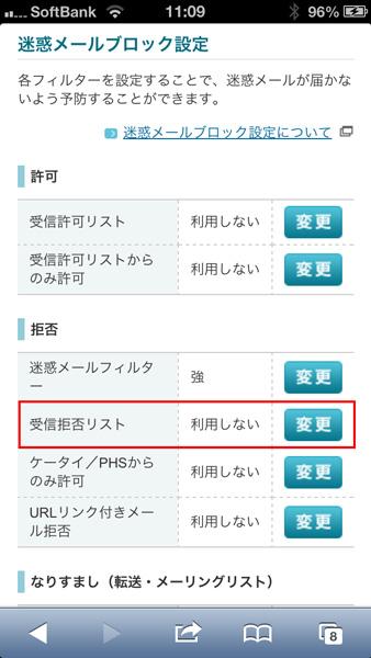 2013-02-28_iPhone_04