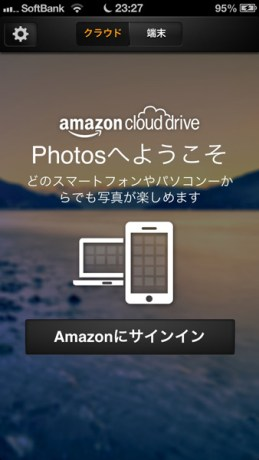 iPhone:Amazon Cloud drive Photos