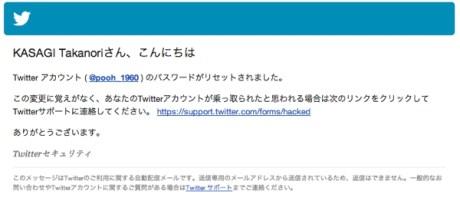 20130206_twitter_01