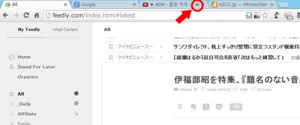 Google Chrome のタブに表示されたスピーカーアイコン
