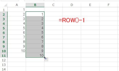 Excel連番 ROW関数