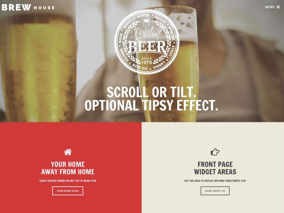 ビールバーサイト