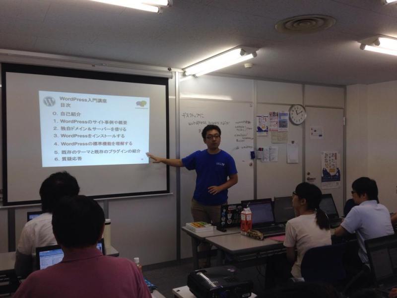 職業訓練校にてWordPressの制作の話をさせていただきました。