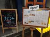 Sapporo Cafe -札幌カフェ-