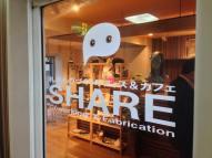 札幌ものづくりオフィス&カフェSHARE