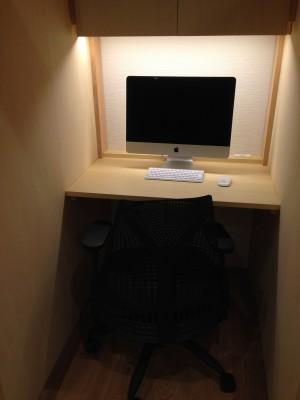 OpenOffice FOREST