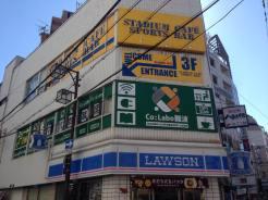 大阪の難波にあるコワーキングスペース「Co:Labo(コラボ)」さんにお伺いしました。