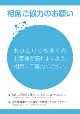 スクリーンショット 2014-11-18 13.20.27