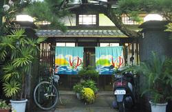 eisei-yu-thumb-250x163-717