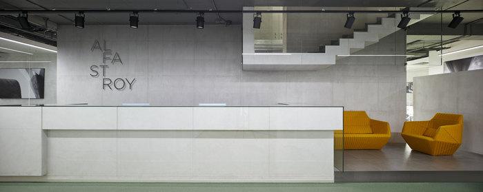 VOX_architects_alfa_stroy_office_02