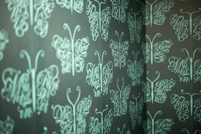 23 - Camberwell Beauty wallpaper in The Butterfly Pod by Rockett St George