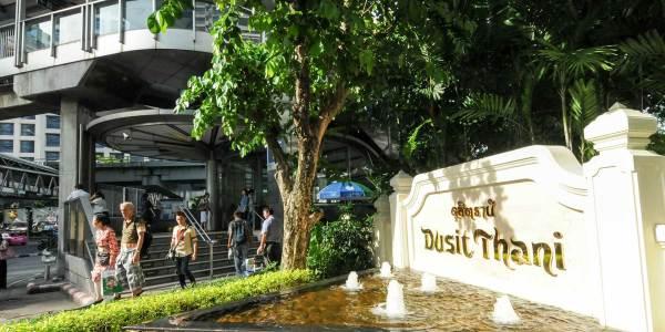 Dusit Thani Office Building