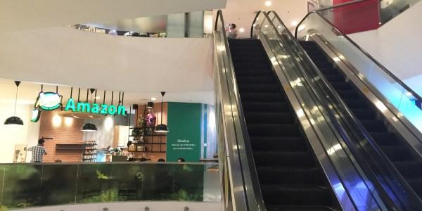 Interchange 21 - Retail Space For Rent Near BTS&MRT Asoke
