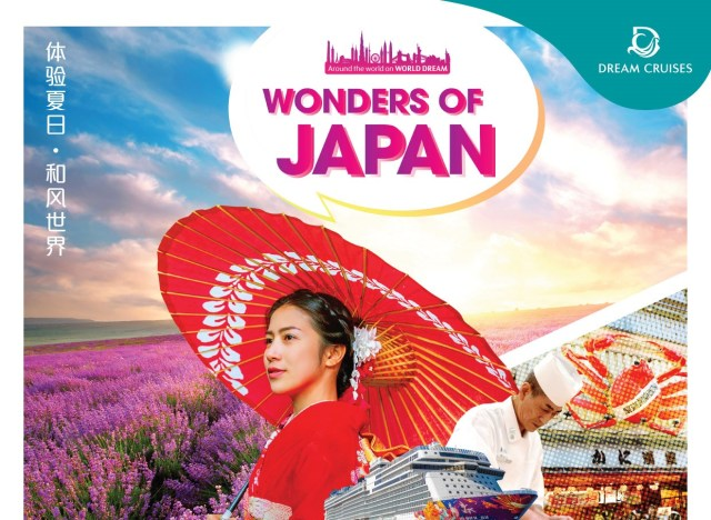 World Dream Cruise KV_Wonders of Japan