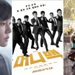 16 movies that you should check out at the 9th Korean Film Festival in Melbourne!