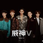 SM Entertainment releases new details about NCT China unit WayV and upcoming debut!