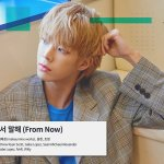 VERIVERY unveil highlight medley for 'VERI-ABLE'