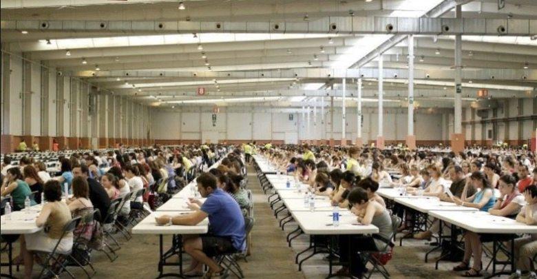 Un total de 42.660 personas optarán a 810 plazas de 11 categorías diferentes