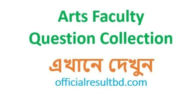 Arts Faculty Question