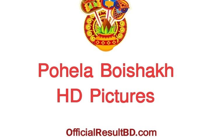 Pohela Boishakh 2021 HD Pictures, Images, Photo Download || Pohela Boishakh 1428