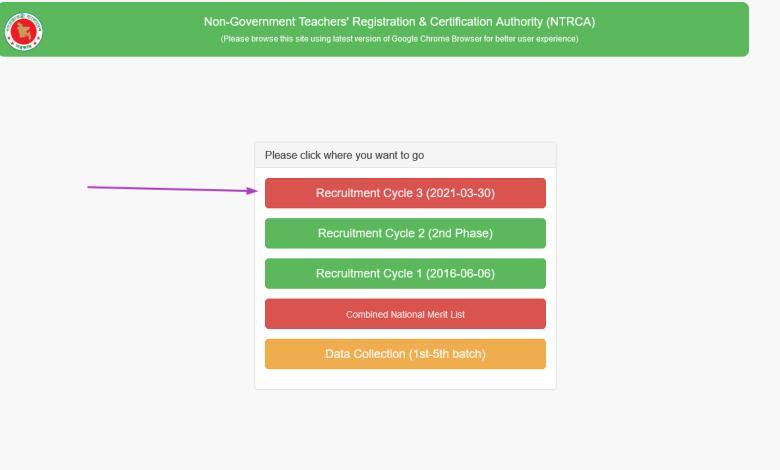 http://103.230.104.210:8088/ntrca/c3/app/getres.html NTRCA Result 2021