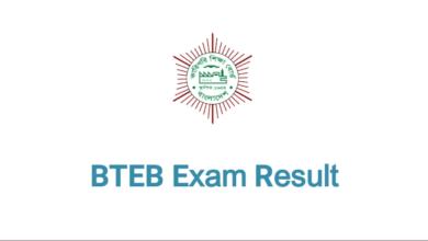http://180.211.164.133/result_arch/index.php Diploma Result 2021 BTEB.gov.bd Result