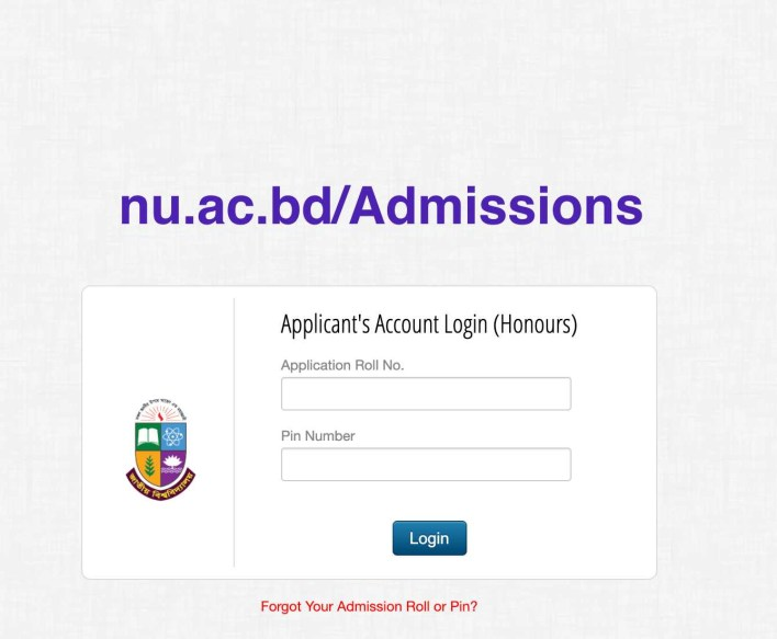NU Result 2021 Honours Admission 2020-21 for 1st Year http://nu.ac.bd/Admissions Result