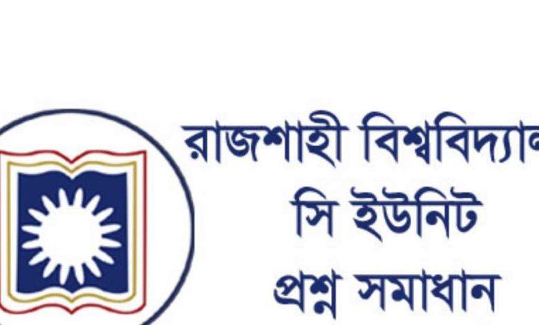 RU C Unit MCQ Question Solution 2021 Today Exam Rajshahi University Admission 2020-21