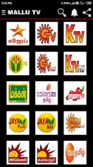 Screenshot-Mallu-TV-Apk