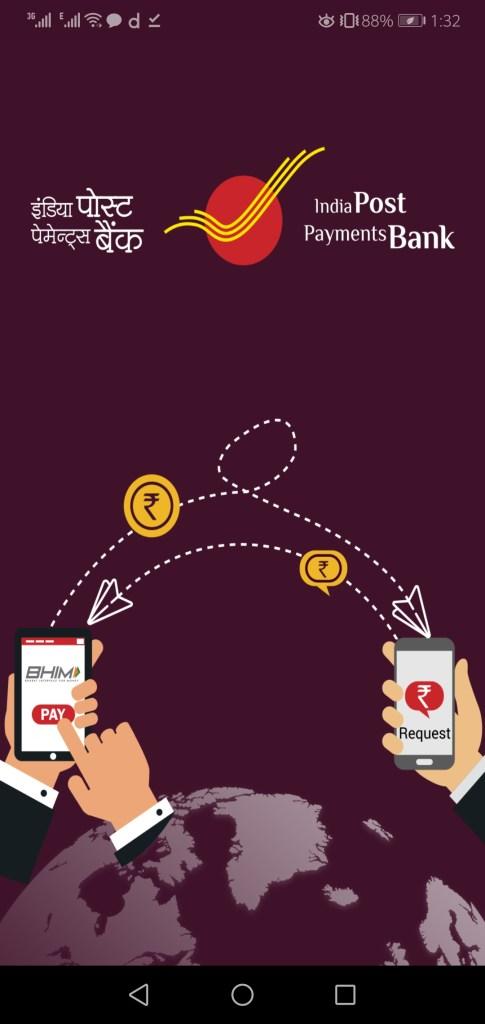 Screenshot of Dak Pay App